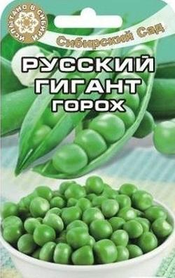 sorta-bobov-11