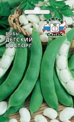 sorta-bobov-14