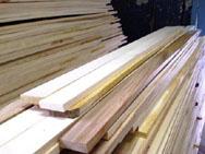 Лесоматериалы  из ценных  пород деревьев