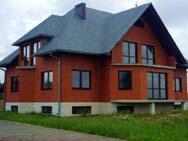 Минусы кирпичного дома