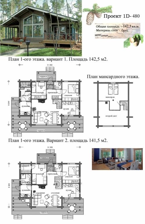 Как построить дом из клееного бруса?