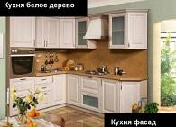 kak-podruzhit-cvet-kuxni-s-okruzhayushhim-intererom