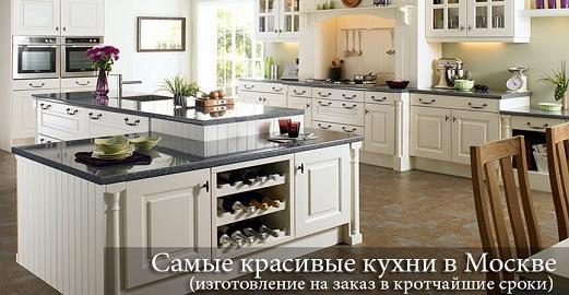kak-podruzhit-cvet-kuxni-s-okruzhayushhim-intererom1