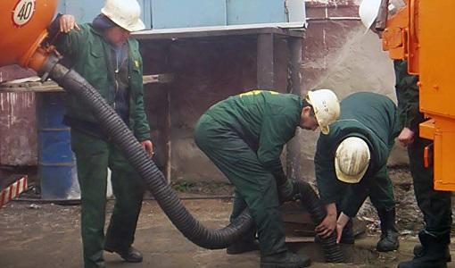 Устранение засоров наружной канализационной сети