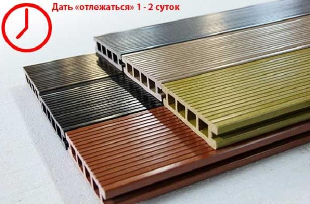 kak-ulozhit-terrasnuyu-dosku-svoimi-rukami-3