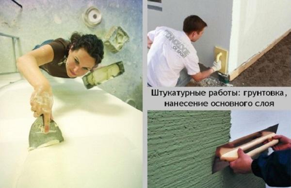 kak-nanosit-dekorativnuyu-shpaklevku-na-steny-2
