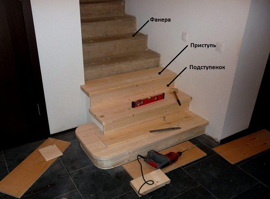 Из чего сделать ступеньки для лестницы?