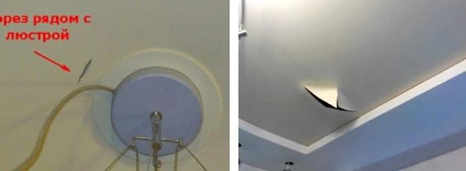 Как заделать маленькую дырку в натяжном потолке?